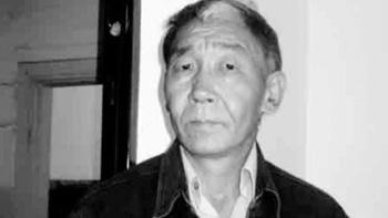 Барчынбек Бугубаев
