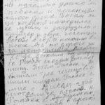 Камчы Көлбаевдин Рыспек Акматбаевге каты 02