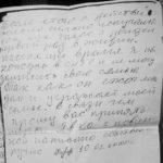 Камчы Көлбаевдин Рыспек Акматбаевге каты 03