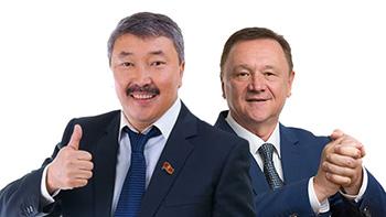Карганбек Самаков жана Игорь Чудинов