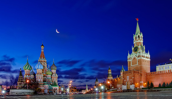 Кызыл аянт, Москва
