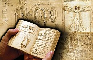 """Леонардо Да Винчинин """"Лестердин кодекси"""""""