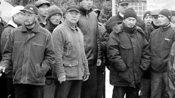 Рыспек Акматбаев жана жанындагылар