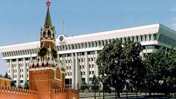 Ак үй жана Кремль