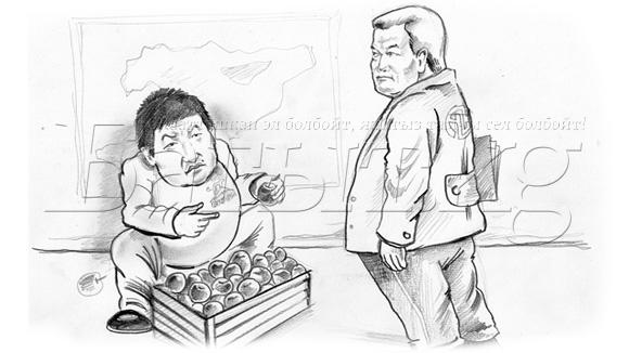 Акылбек Жапаров жана Феликс Кулов