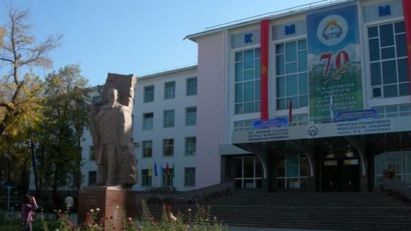 Улуттук мед академия
