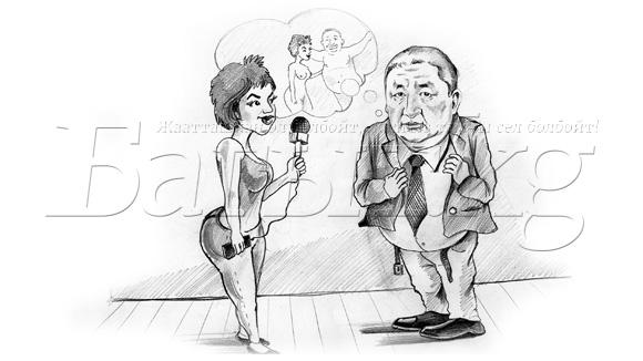 Максат Сабиров жана журналист кыз Назира