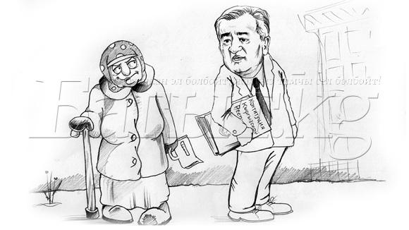 Өмүрбек Текебаев жана кемпир