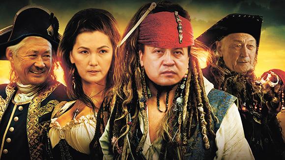 Пираттар Турсунбек Акун, Аида Салянова, Каныбек Иманалиев жана Медеткан Шеримкулов