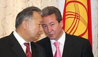 Бакиев жана Мадумаров